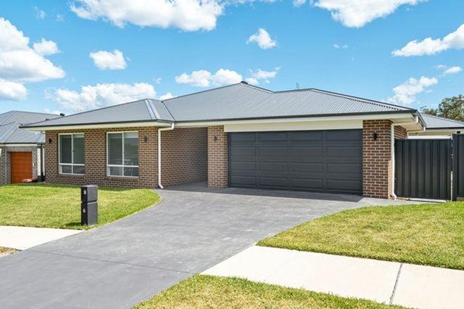 Picture of 8 Rosewater Close, GWANDALAN NSW 2259