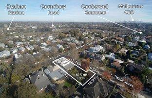 217-219 Mont Albert Road, Surrey Hills VIC 3127