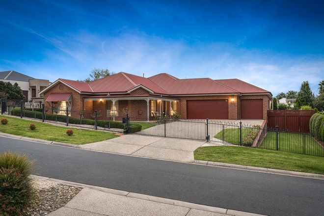 Picture of 12 James Place, EAST ALBURY NSW 2640