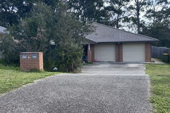 Picture of 1/20 Pixie Hollow Court, EAGLEBY QLD 4207