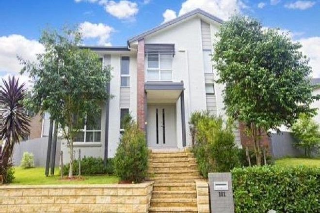 Picture of 101 Middleton Drive, MIDDLETON GRANGE NSW 2171