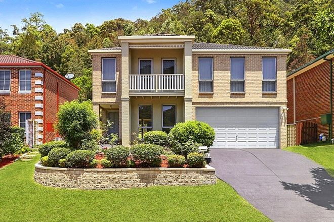 Picture of 11 Wixstead Close, POINT CLARE NSW 2250