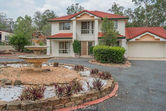 Picture of 23 Wallaroo Court, GREENBANK QLD 4124