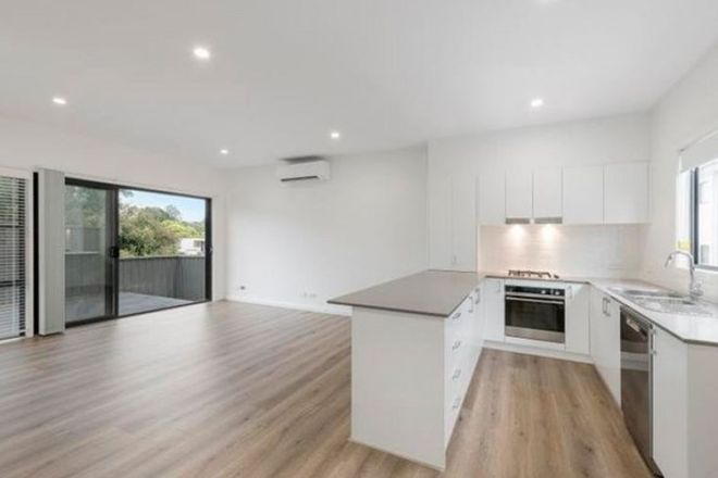 Picture of 7/27 Minmi Road, WALLSEND NSW 2287
