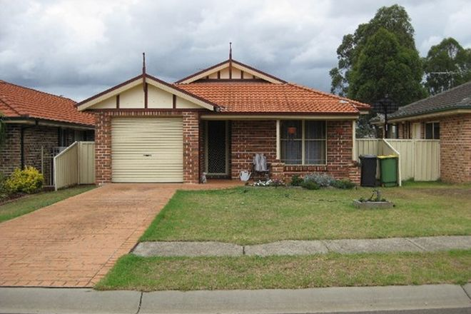 Picture of 17A Buyu Road, GLENMORE PARK NSW 2745