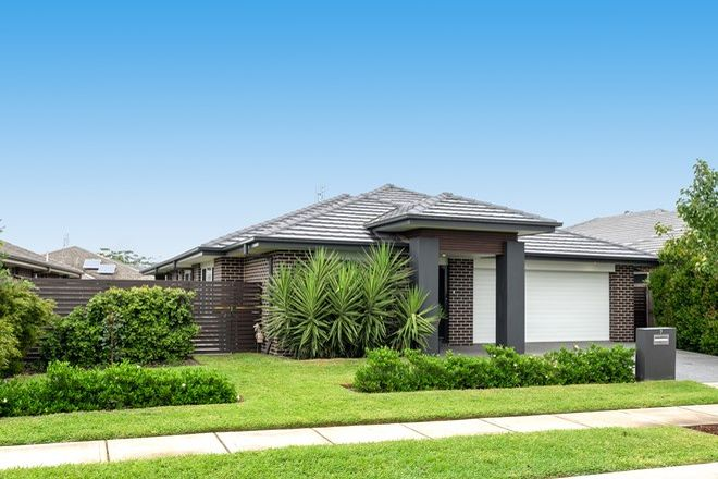 Picture of 7 Yellena Rd, FLETCHER NSW 2287
