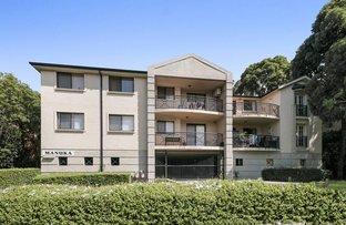 Picture of 12/82 Walpole Street, Merrylands NSW 2160