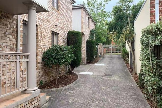 Picture of 4/1080 Whitehorse Road, BOX HILL VIC 3128