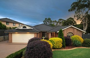 Picture of 41 Highland Way, Bolwarra Heights NSW 2320