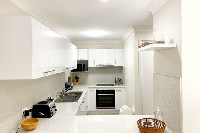 Picture of 3/19 Marattia Place, SUFFOLK PARK NSW 2481
