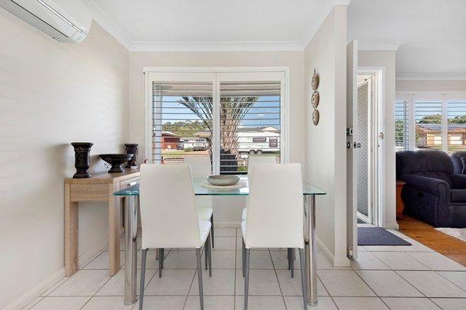 Picture of 7 Dill Street, KURRI KURRI NSW 2327