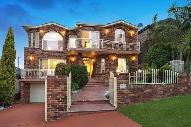Picture of 6 River  Street, BLAKEHURST NSW 2221