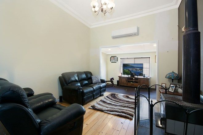 Picture of 18 Diary Street, CASINO NSW 2470