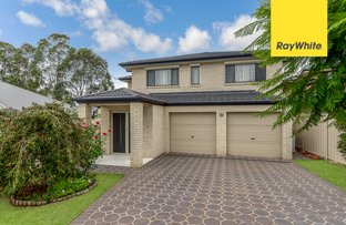 Picture of 9 Fysh Avenue, Middleton Grange NSW 2171