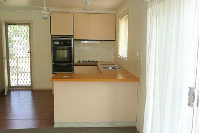 Picture of 34 Sonia Crescent, PIONEER BAY VIC 3984