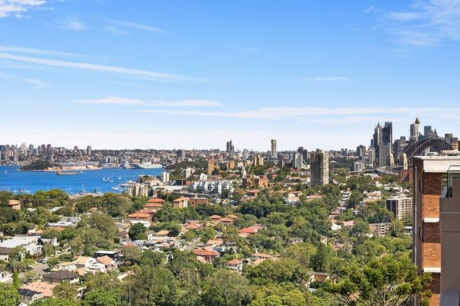 Picture of 17/9 Wyagdon Street, NEUTRAL BAY NSW 2089