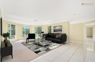 Picture of 2 Prince of Wales Court, Mundoolun QLD 4285