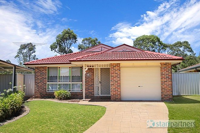 Picture of 18A Risbey Place, BLIGH PARK NSW 2756