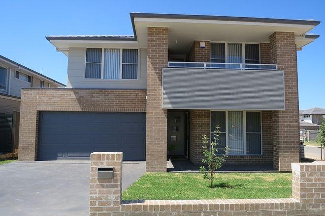 Picture of 167 Elara Boulevard, MARSDEN PARK NSW 2765