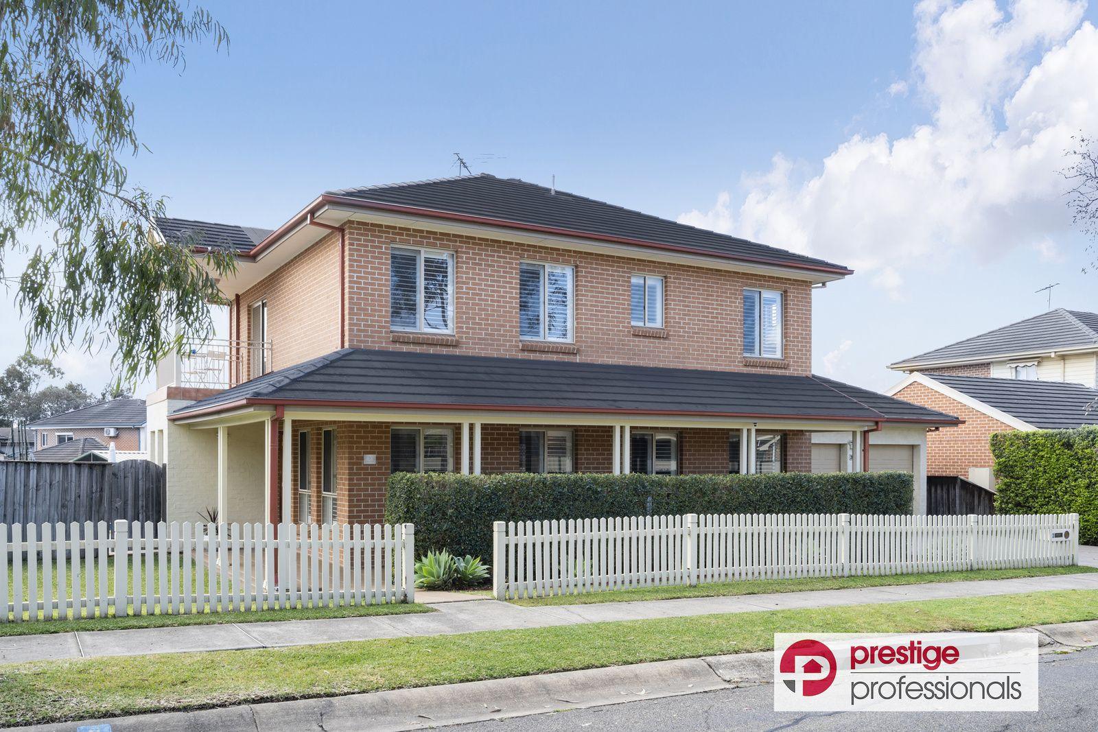 3 Hogan Place, Mount Annan NSW 2567, Image 0