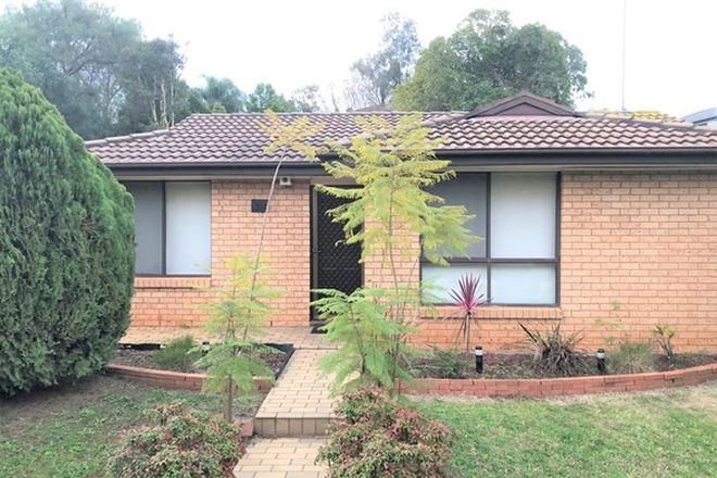 Picture of 33 Copperfield Drive, AMBARVALE NSW 2560
