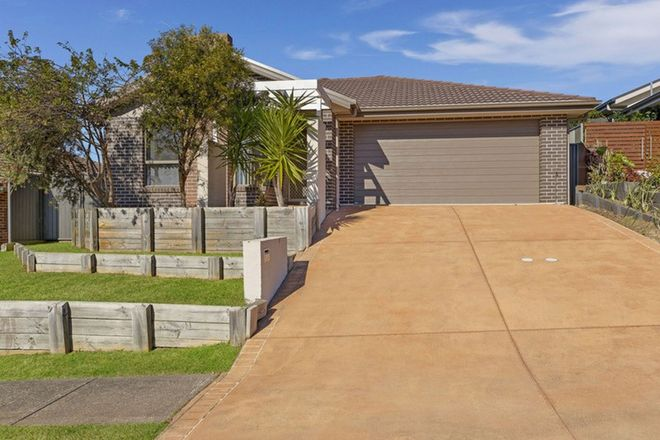 Picture of 15 Voyager Street, WADALBA NSW 2259