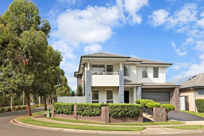Picture of 2 Wader Street, CRANEBROOK NSW 2749