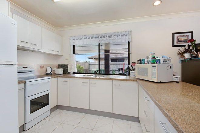 Picture of 35 Undara Avenue, BUDDINA QLD 4575