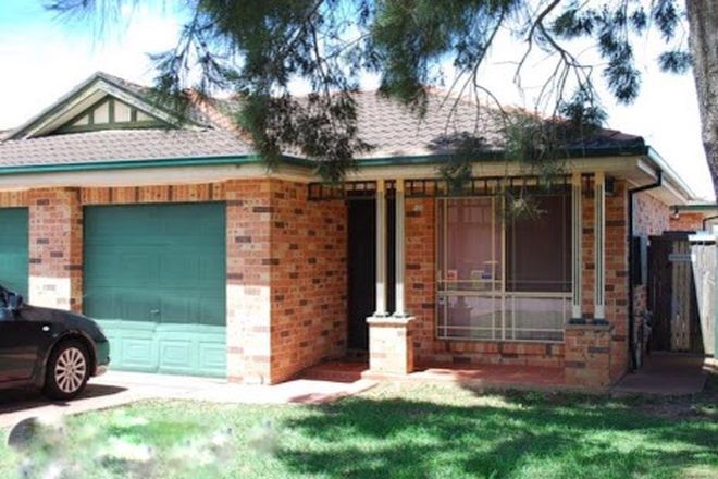 Picture of 40B Potoroo Avenue, ST HELENS PARK NSW 2560