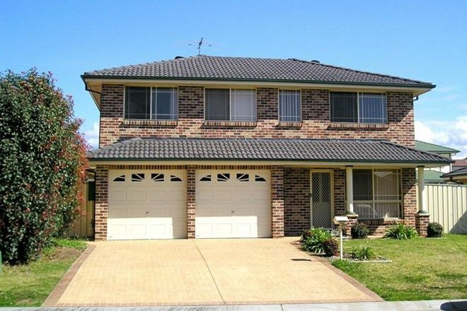 Picture of 43 Talara Avenue, GLENMORE PARK NSW 2745