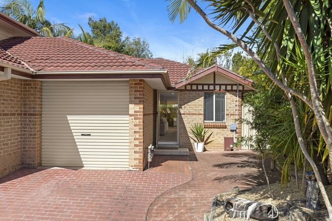 Picture of 7/111 Chelmsford Road, SOUTH WENTWORTHVILLE NSW 2145