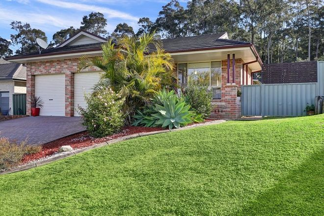 Picture of 53 Tipperary Dr, ASHTONFIELD NSW 2323