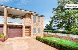 Picture of 16A Vignes Street, Ermington NSW 2115