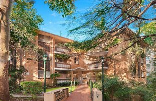 Picture of 2/7 Ralston Street, Lane Cove NSW 2066