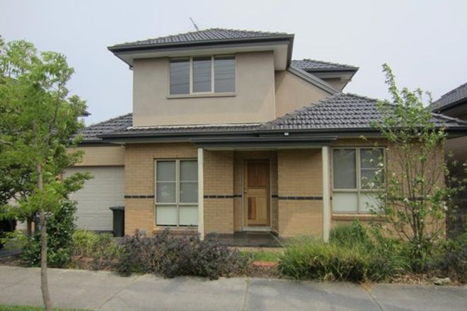 Picture of 32A Vears Road, GLEN IRIS VIC 3146