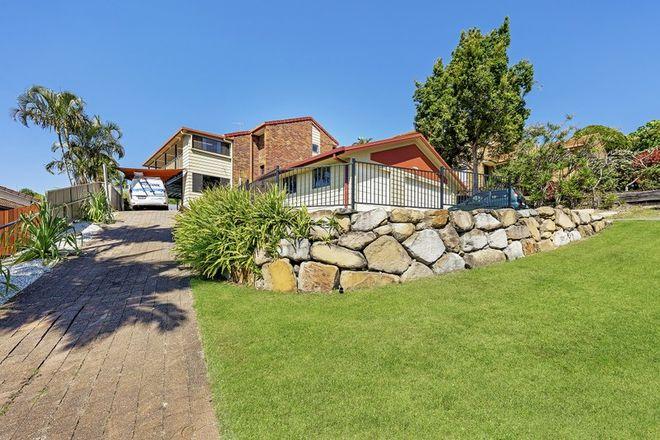 Picture of 12 Jandakot Court, ELANORA QLD 4221