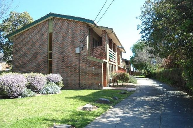 Picture of 5/12 Porter Street, PARKSIDE SA 5063