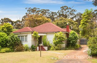 Picture of 5 Town View Terrace, Margaret River WA 6285