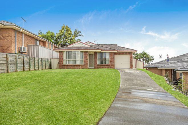 Picture of 2A Talavera Close, RAYMOND TERRACE NSW 2324