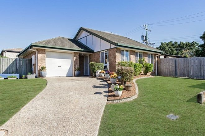 Picture of 26 Tallowwood Place, TAIGUM QLD 4018