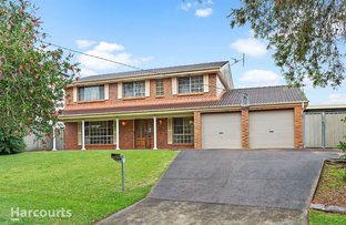 Picture of 12 Yimbala Street, Rydalmere NSW 2116