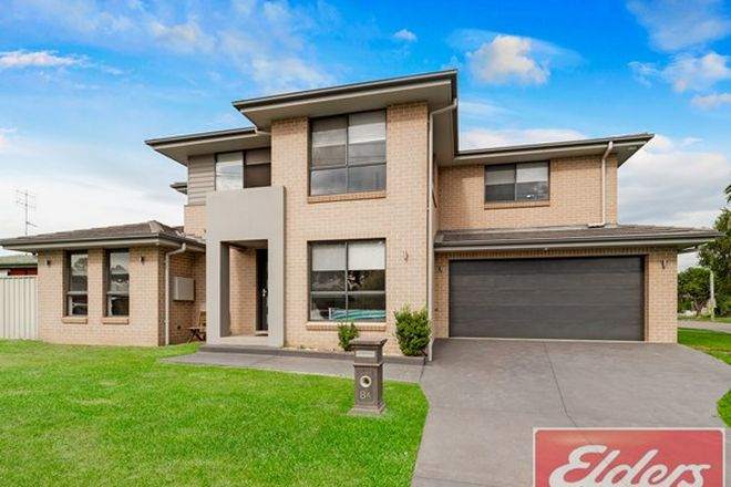 Picture of 38 Sunset Avenue, SOUTH PENRITH NSW 2750