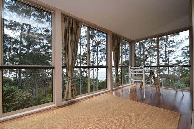 Picture of 42 Coomera Gorge Drive, TAMBORINE MOUNTAIN QLD 4272