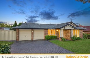 Picture of 7 Sorrento Drive, Glenwood NSW 2768