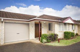 Picture of 7/3-5 Nullaburra Road, Caringbah NSW 2229