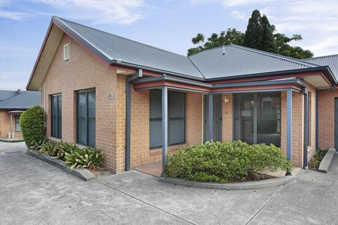 Picture of 2/53 Banks Street, EAST MAITLAND NSW 2323