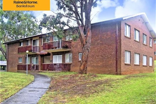 Picture of 1/1 Lavinia Place, AMBARVALE NSW 2560