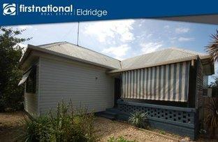 347 Lake Albert Road, Kooringal NSW 2650