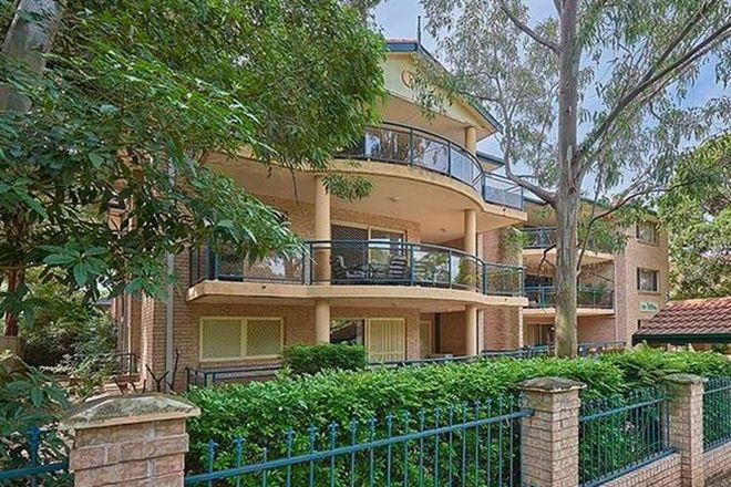 Picture of 22/3 Oakes Street, WESTMEAD NSW 2145