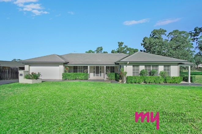 Picture of 17 Lock Street, CAMDEN PARK NSW 2570